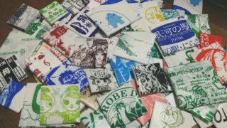 【技あり収納】お土産袋収集家のビニール袋の綺麗なたたみ方教えます