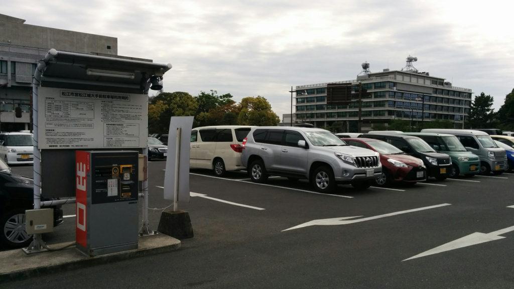 松江城大手前駐車場