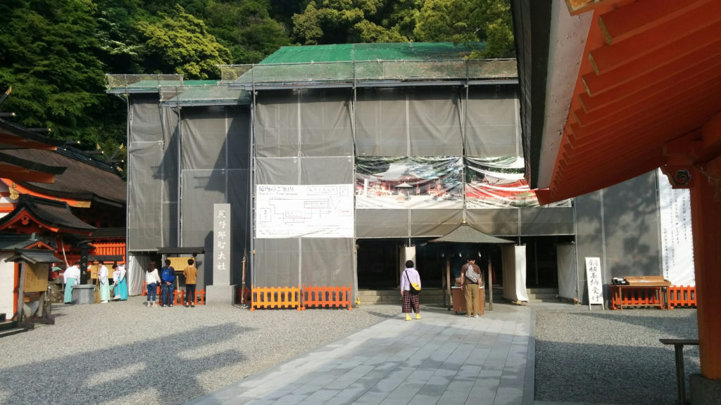 熊野那智大社・拝殿(修復中)