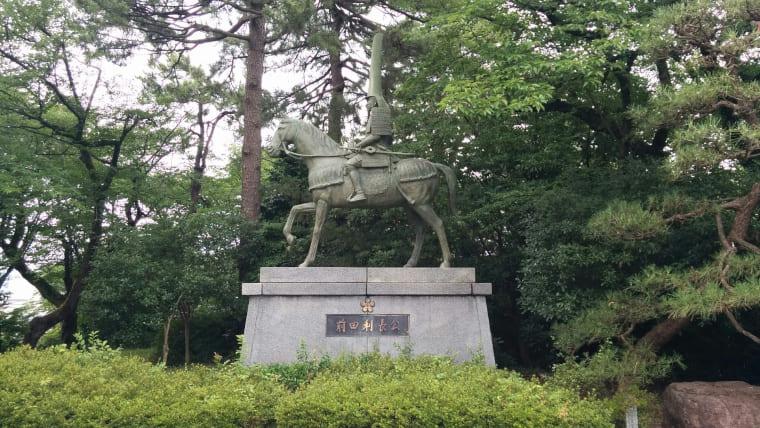 高岡城・高岡古城公園【日本100名城スタンプ】