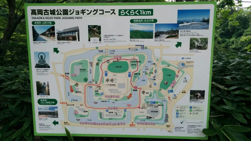 高岡古城公園マップ