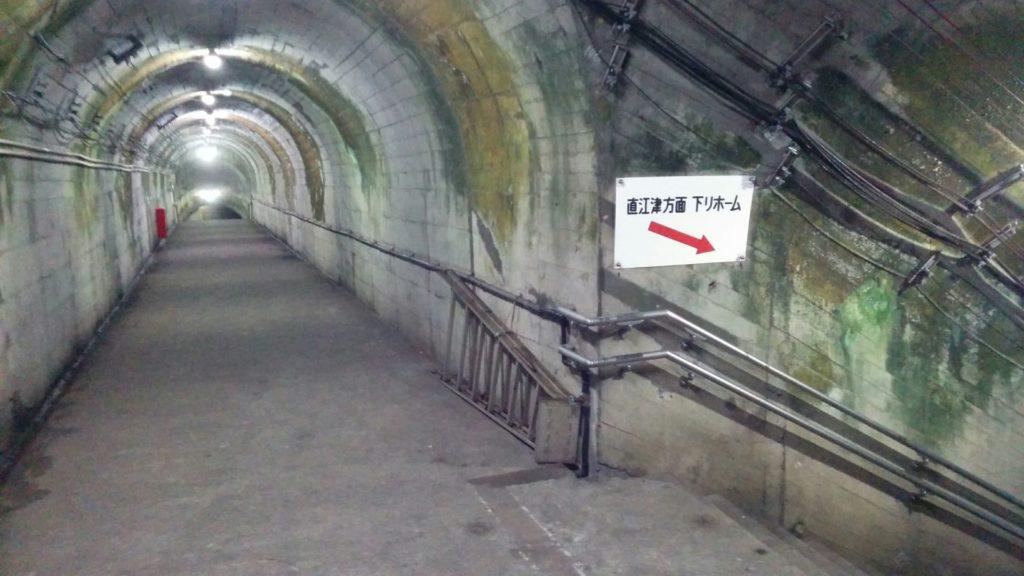 地下道の分岐