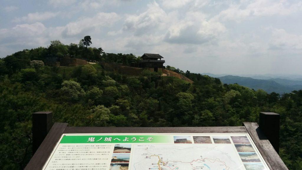 展望台から見る西門