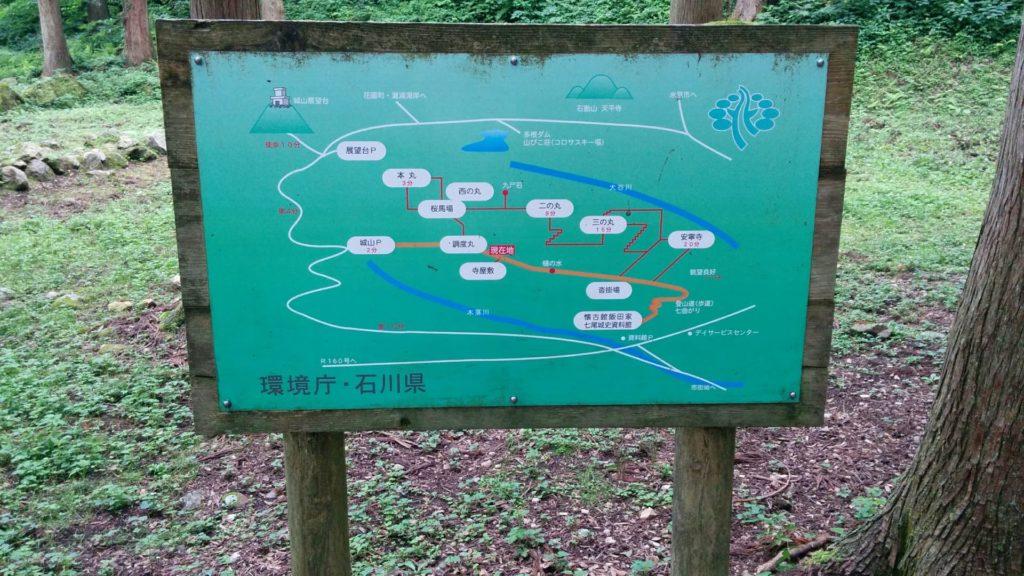 七尾城全体図