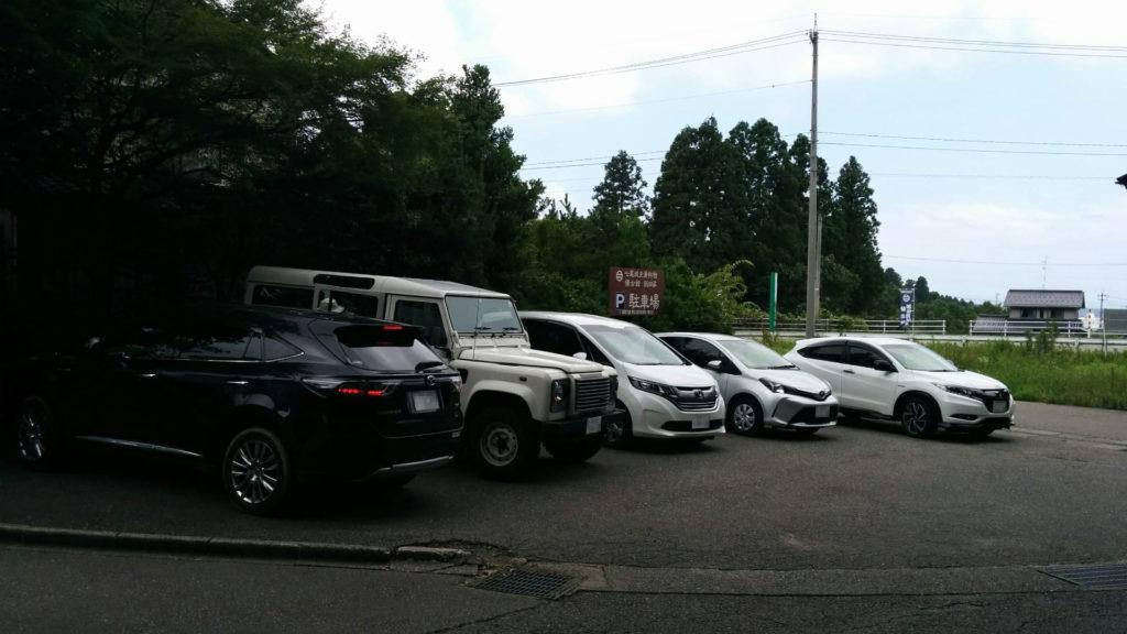 七尾城資料館駐車場