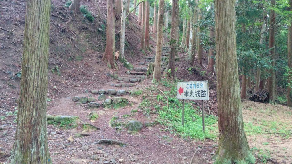 津和野城本丸跡へ