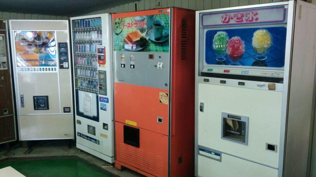 星崎かき氷自動販売機